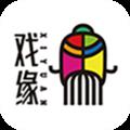 恒品戏缘app安卓版7.3.0.2最新版