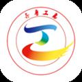 日照职工e家app1.5.2正规版