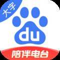 百度大字版app正式版1.1.0.10最新版