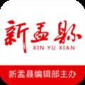 盂县融媒体App3.4.06最新版