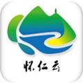 怀仁云app手机客户端1.0安卓版