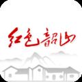 韶山市融媒体中心手机客户端1.0最新版