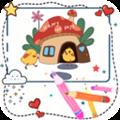 宝贝学画画app早教版1.0手机版