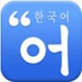 哆啦韩语app外教版1.0.0最新版