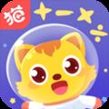 猫小帅数学app思维启蒙1.0.0手机版
