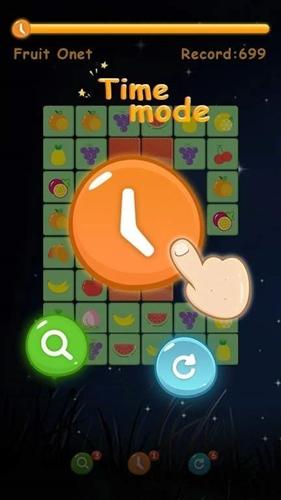 Onet连接有趣游戏最新版