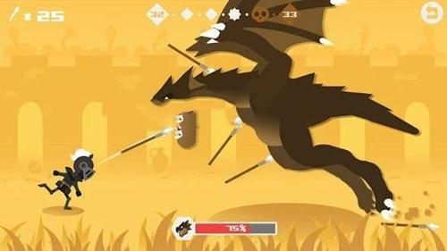 勇敢的屠龙者游戏中文版