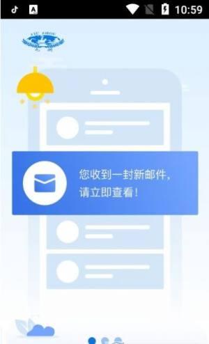 智慧九洲app手机客户端