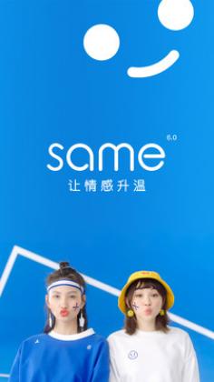 蓝白笑脸图标app