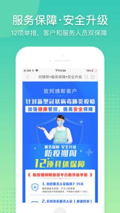 唐久优品团app