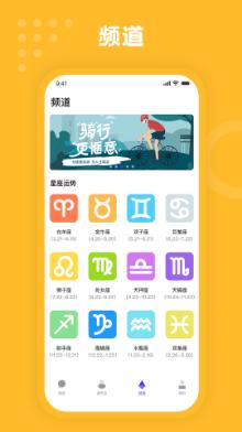 m音聊天app社交软件