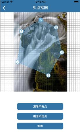 赛雷抠图app手机p图软件