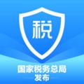 简易申报app1.5.9最新版