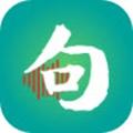 句有意思app安卓版1.0最新版