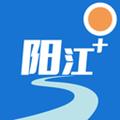 看阳江APP1.0预约版
