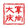 百湖民声大庆市网络问政平台2.5.3最新版