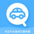 识车专家app专业版1.0最新版