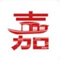 我的嘉兴app南湖分4.0.6最新版