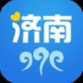 济南社会救助APP1.0最新版