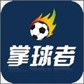 掌球者app安卓版v2.7.3最新版