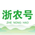 浙农号app专业版1.0.6最新版