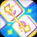 数字连接大师游戏安卓版1.0.5完整版