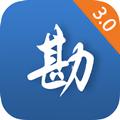 广西工程勘察app专业版3.0最新版