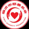 临沂慈善志愿者app1.0.1正版