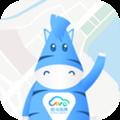 贵阳交警斑马信用app2021最新版2.2.5免费版