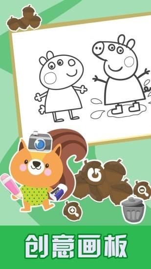 儿童游戏涂色画画手游官网版